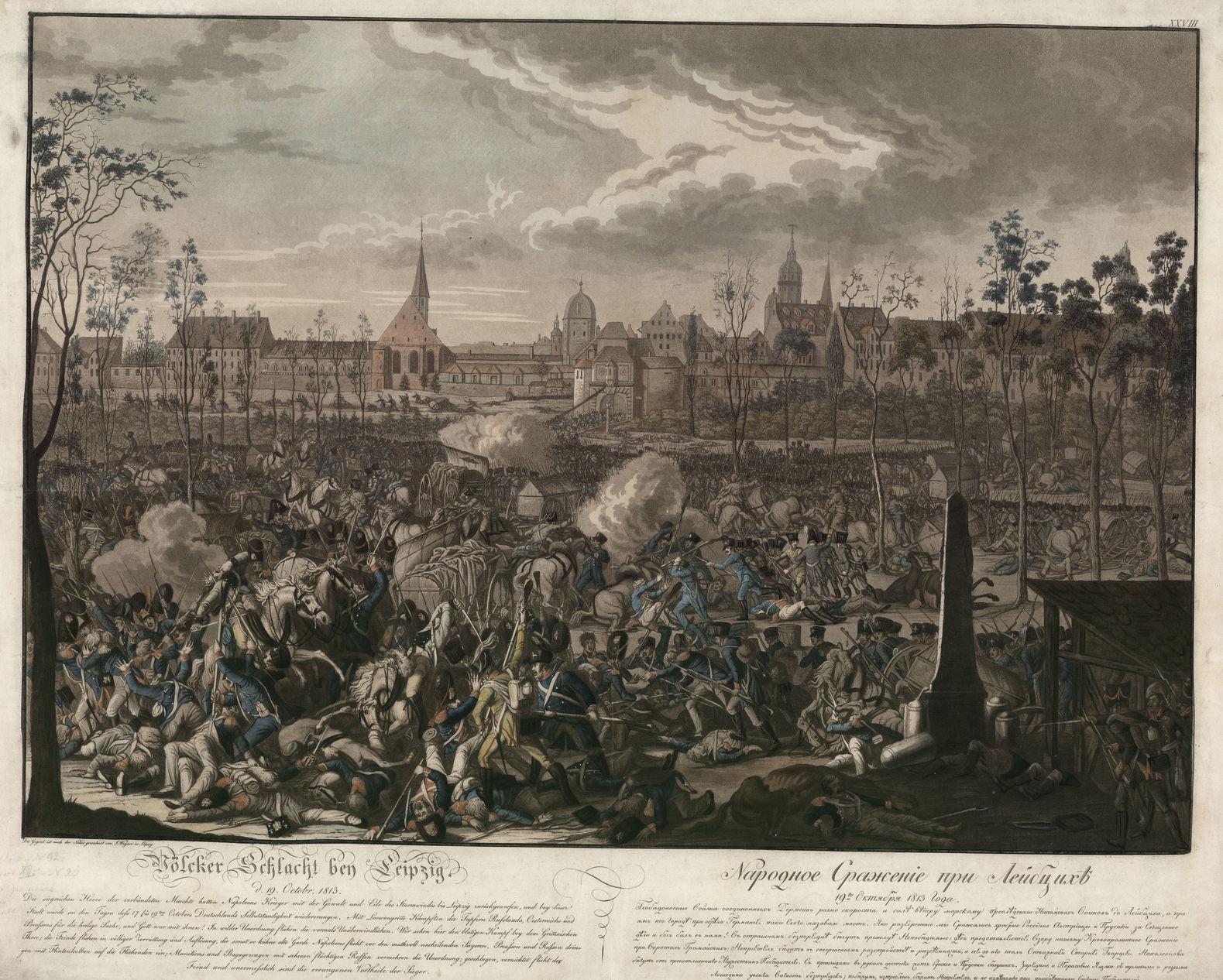 И.Ругендас по рисунку с натуры И.Вагнера Народное сражение при Лейпциге. 1813 г.