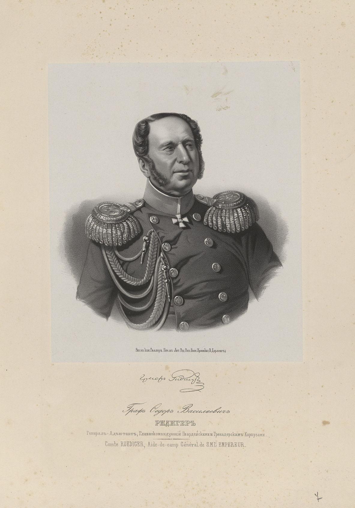 Литография Карла Гиллера, 1859