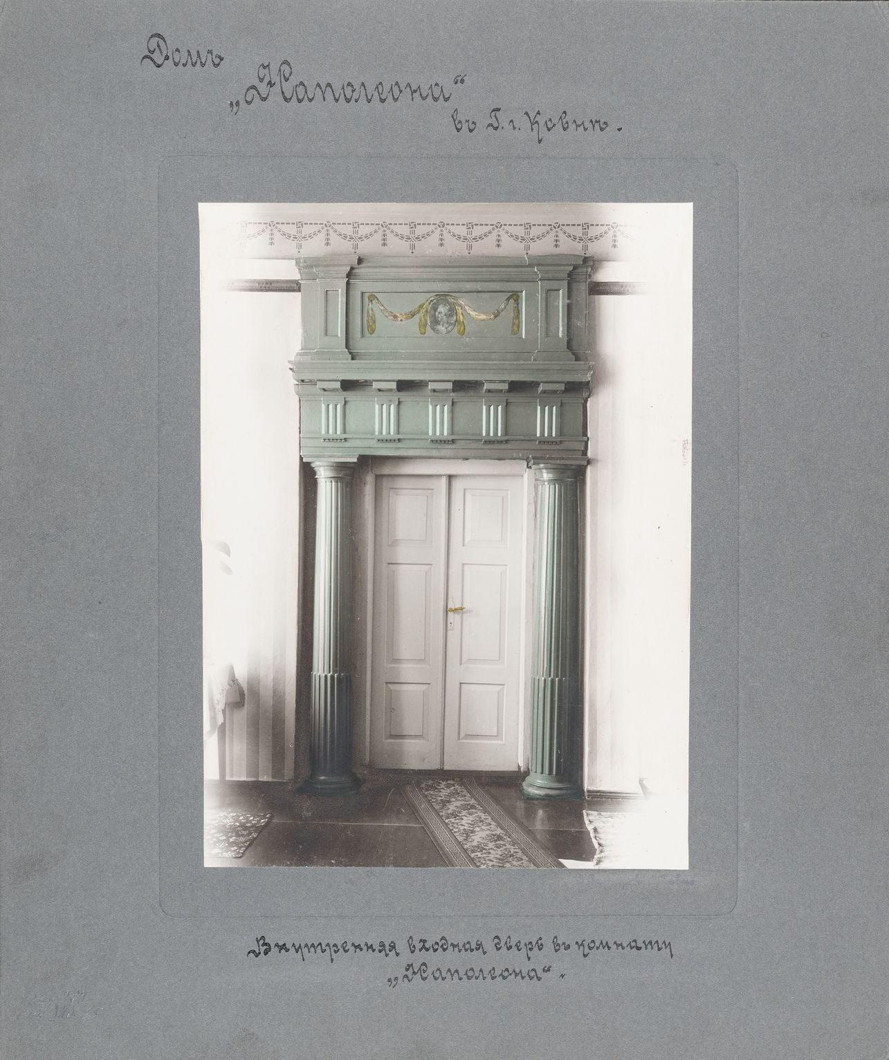 Внутренняя входная дверь в комнату Наполеона. 1910 г. Бумага, коллодионовый отпечаток, акварель