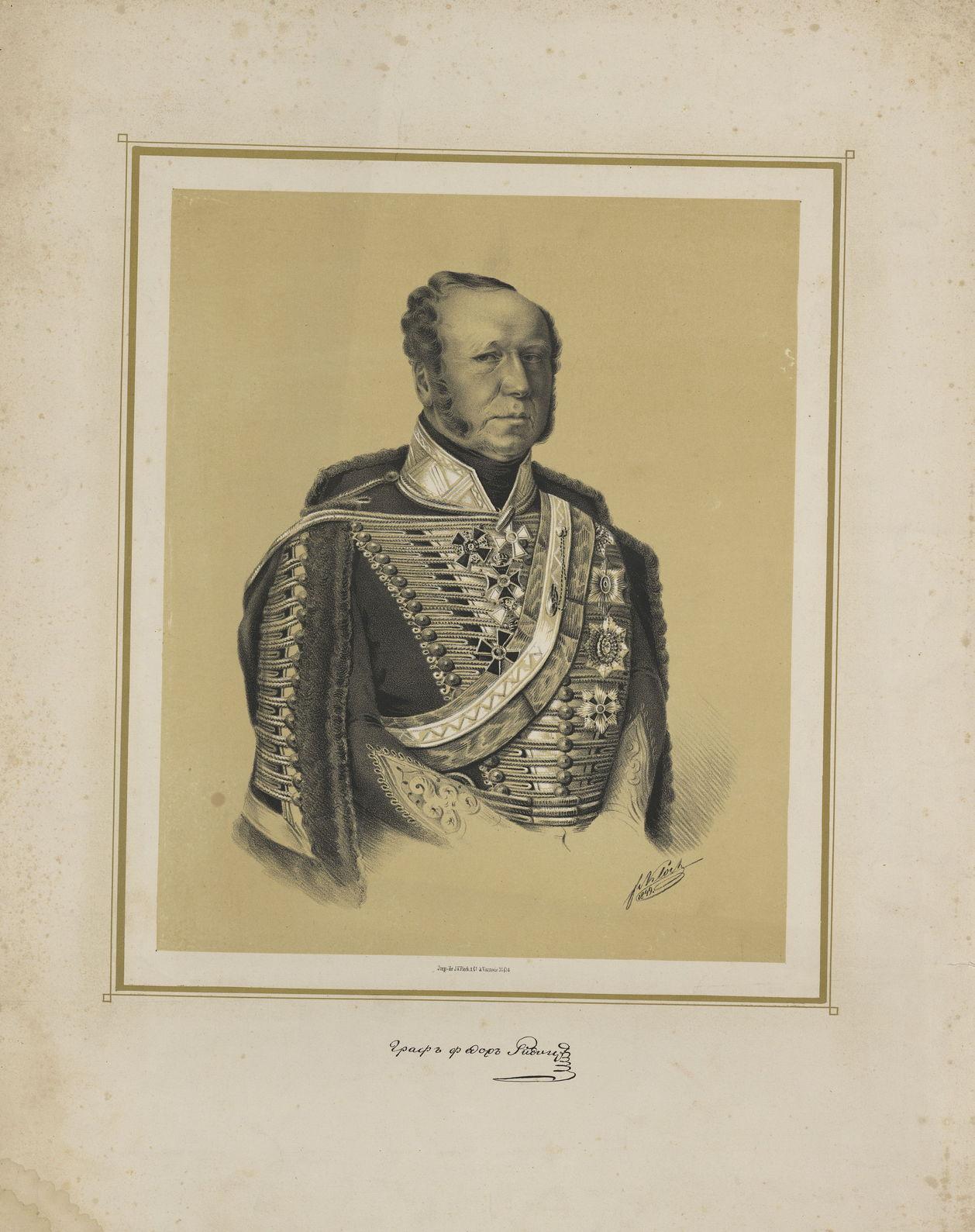 Литография К.В. Клоха, 1849 Литографская мастерская Ю.Флека Варшава
