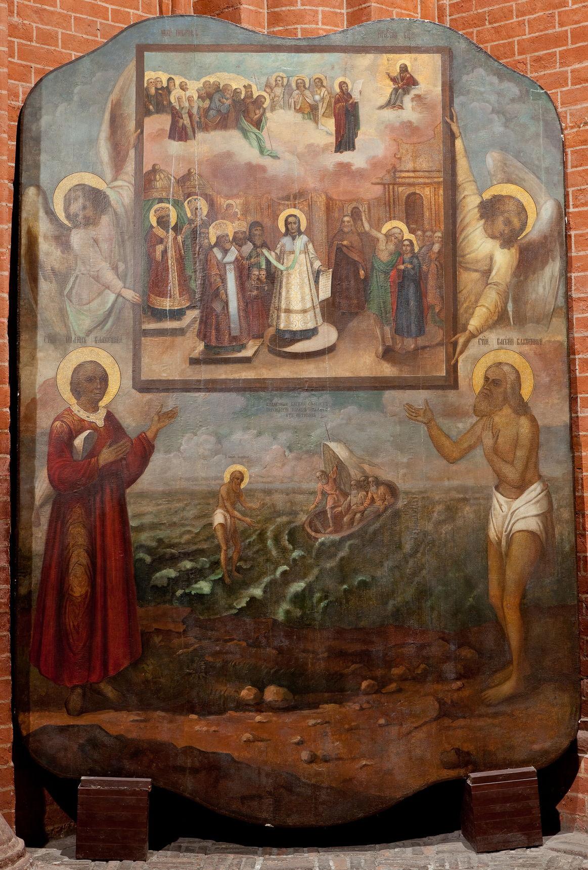 Икона «Покров Пресвятой Богородицы с предстоящими Василием и Иоанном Блаженными». XVIIIв.