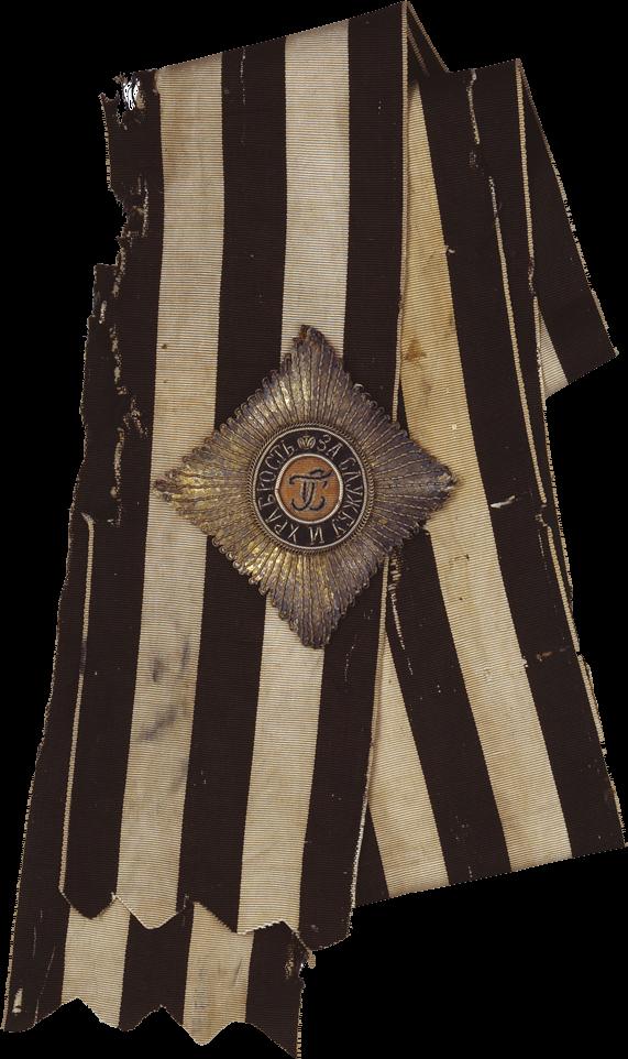 Звезда и лента ордена Св. Георгия. Санкт-Петербург, конец XVIII в. Серебряная нить, ткань, блёстки, картон, муар, шитьё