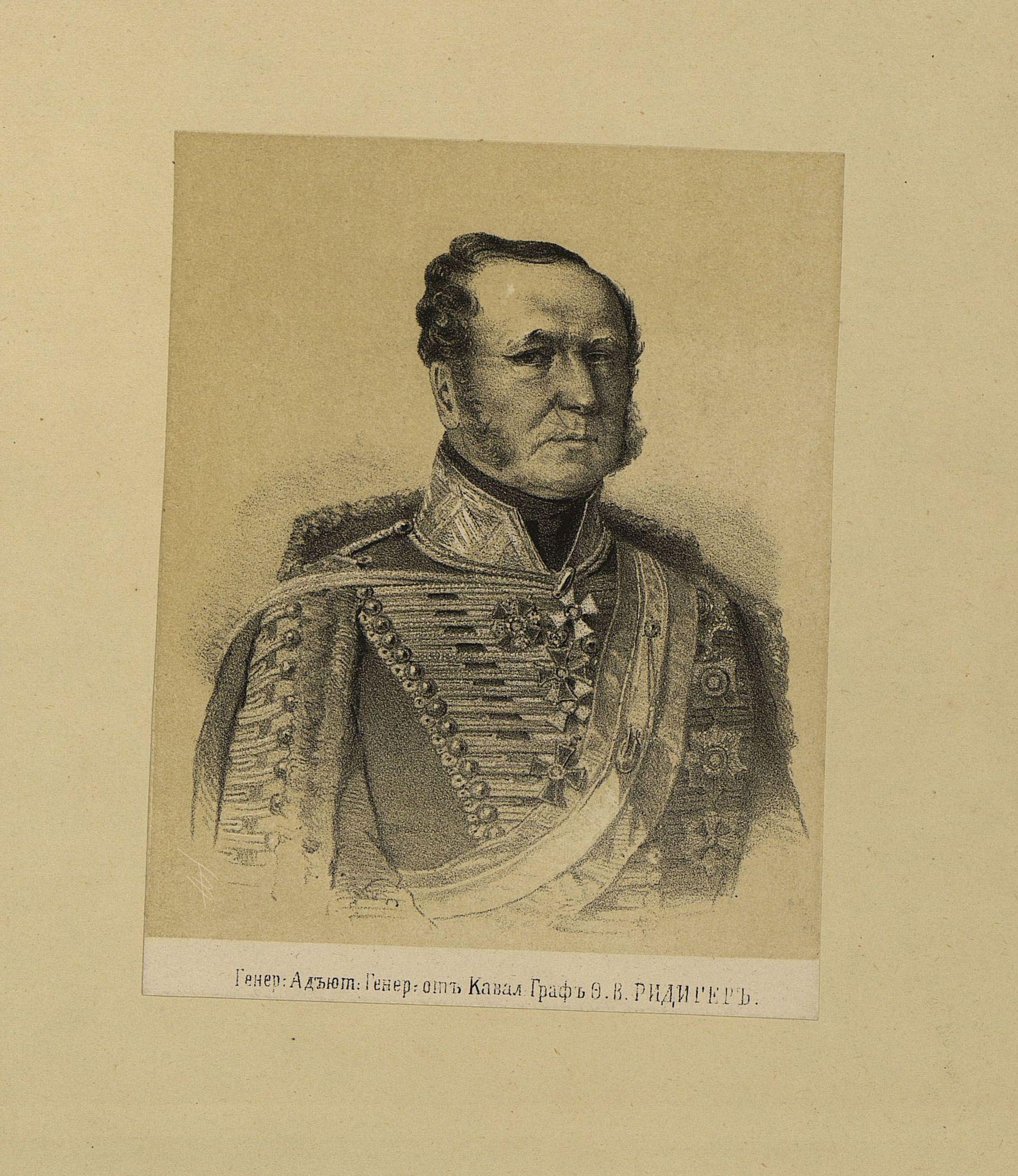 Литография В.Ф. Тимма с литографии К. В. Клоха, 1851