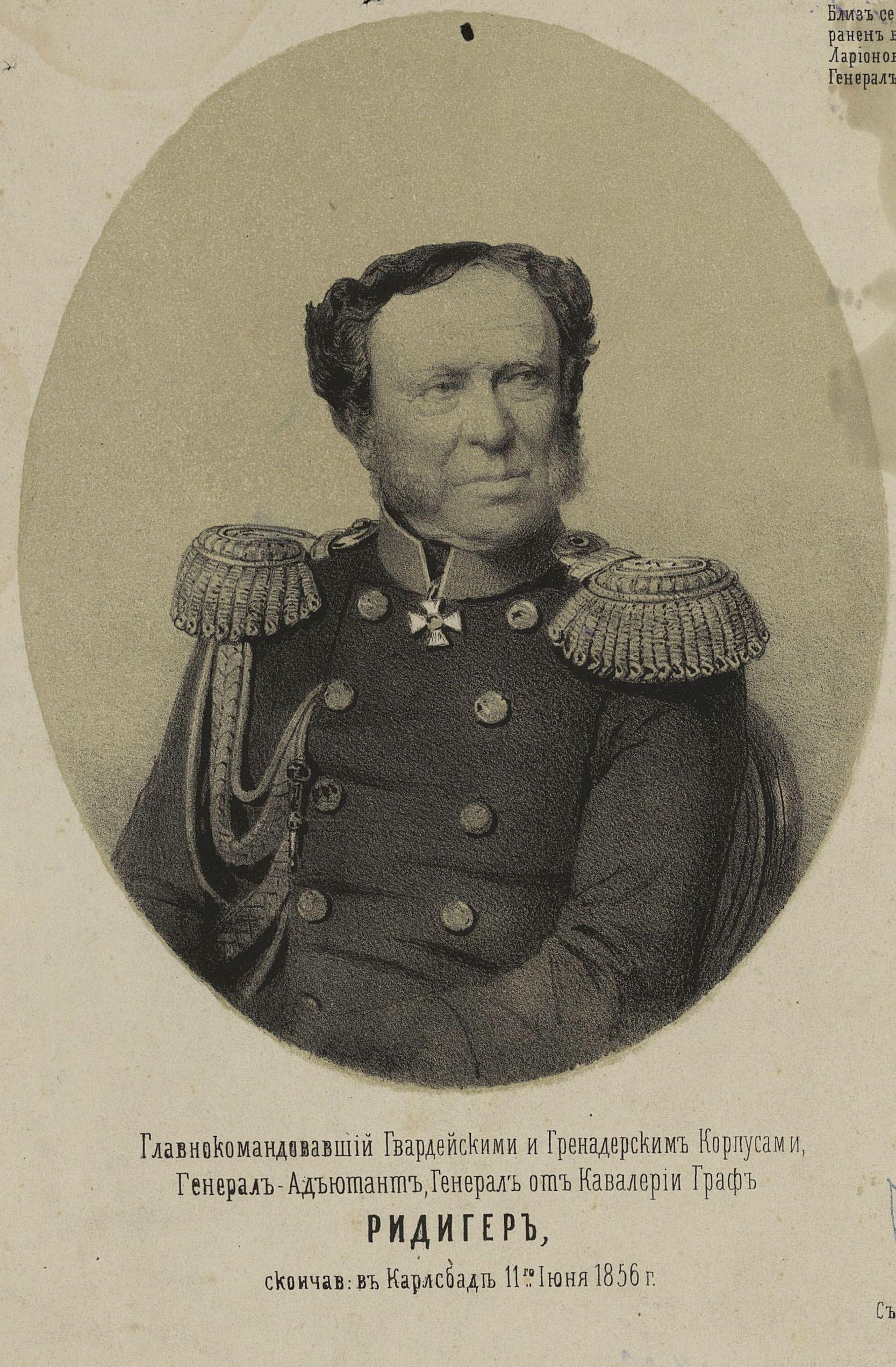 Литография В. Ф. Тимма, 1856