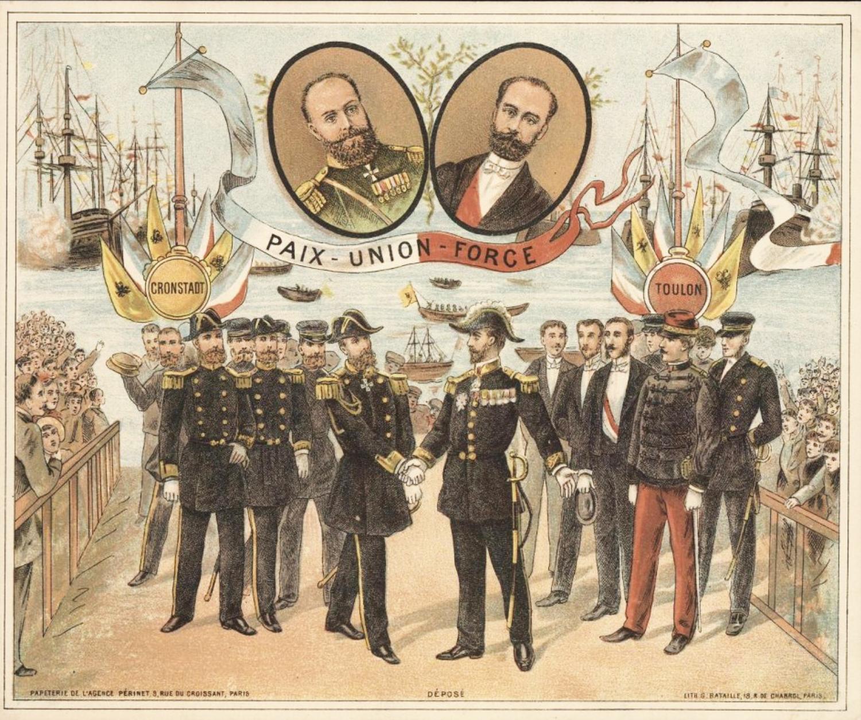 """Paix-Union-Force"" Литография G. Bataille, 1893 Дар барона де Бая"