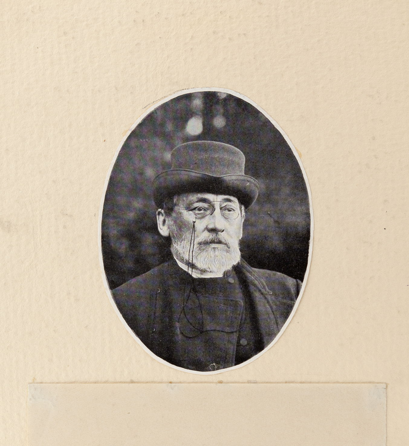 Портрет К.Н. Леонтьева Репродукция с фотографии 1889 г.