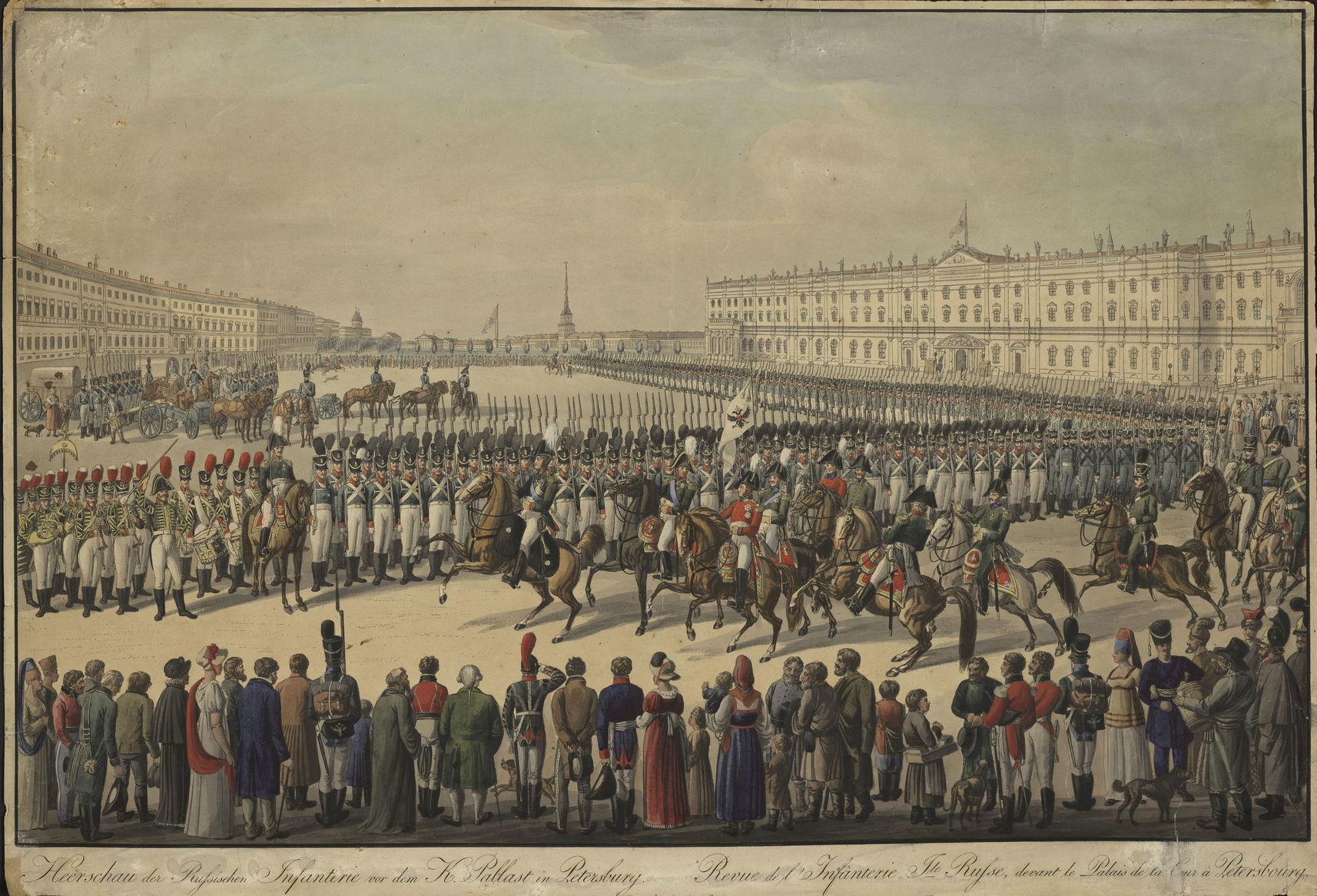 Гравюра В.Кобеля Встреча русской пехоты перед Дворцовой площадью Санк-Петербурга, 1815