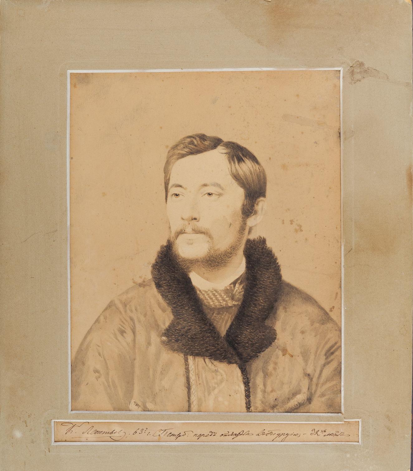Портрет К.Н. Леонтьева. 1863 г. Отпечаток на соленой бумаге, акварель