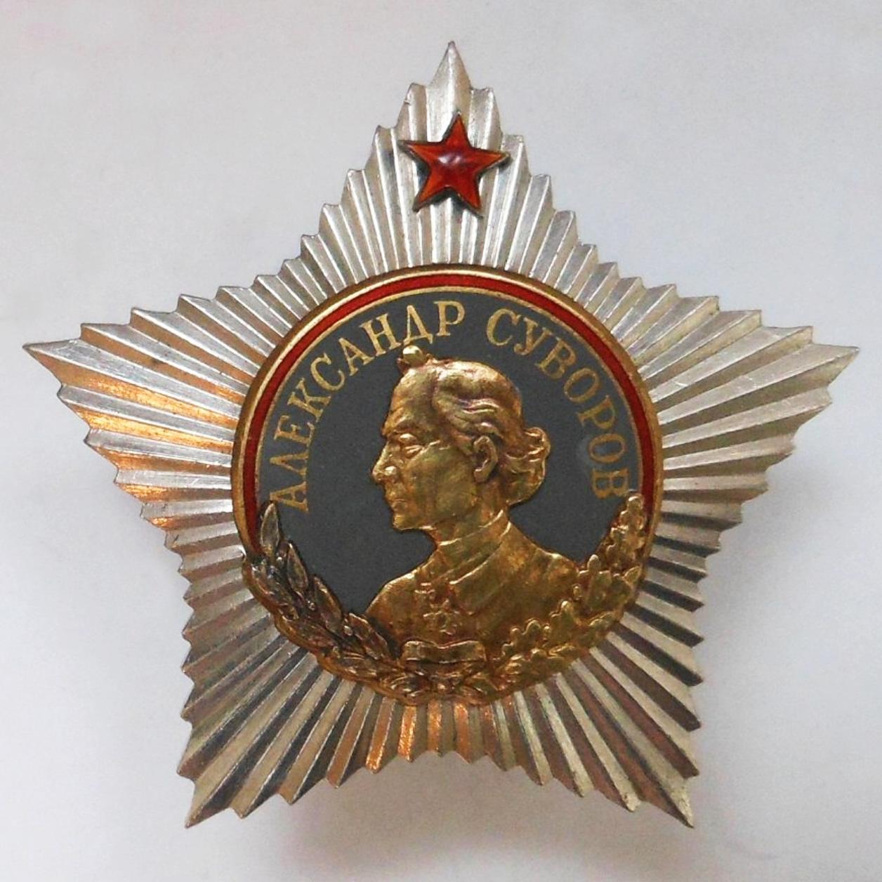 Орден Суворова I степени № 329, В.И. Чуйкова. Краснокамский монетный двор. 1945 г.