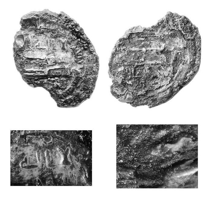Позолоченный дирхем из Старой Ладоги и увеличенные участки с сохранившимися фрагментами позолоты (по: Гомзин, Горлов, 2019)
