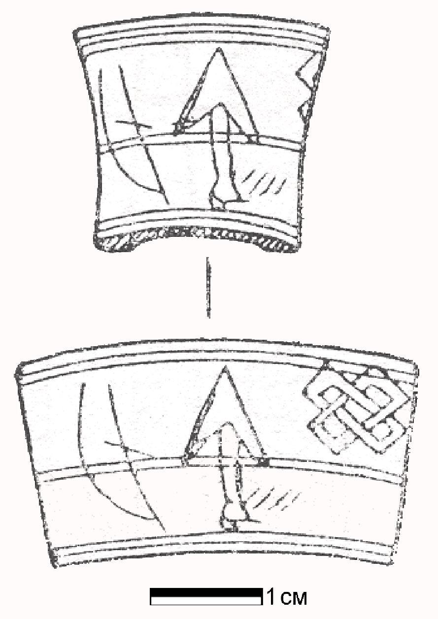 Костяной предмет из раскопок И.В. Дубова в Тимерево в 1977 году. (Дано по: Дубов И.В., 1982. С. 174., Рис. 37, 11)