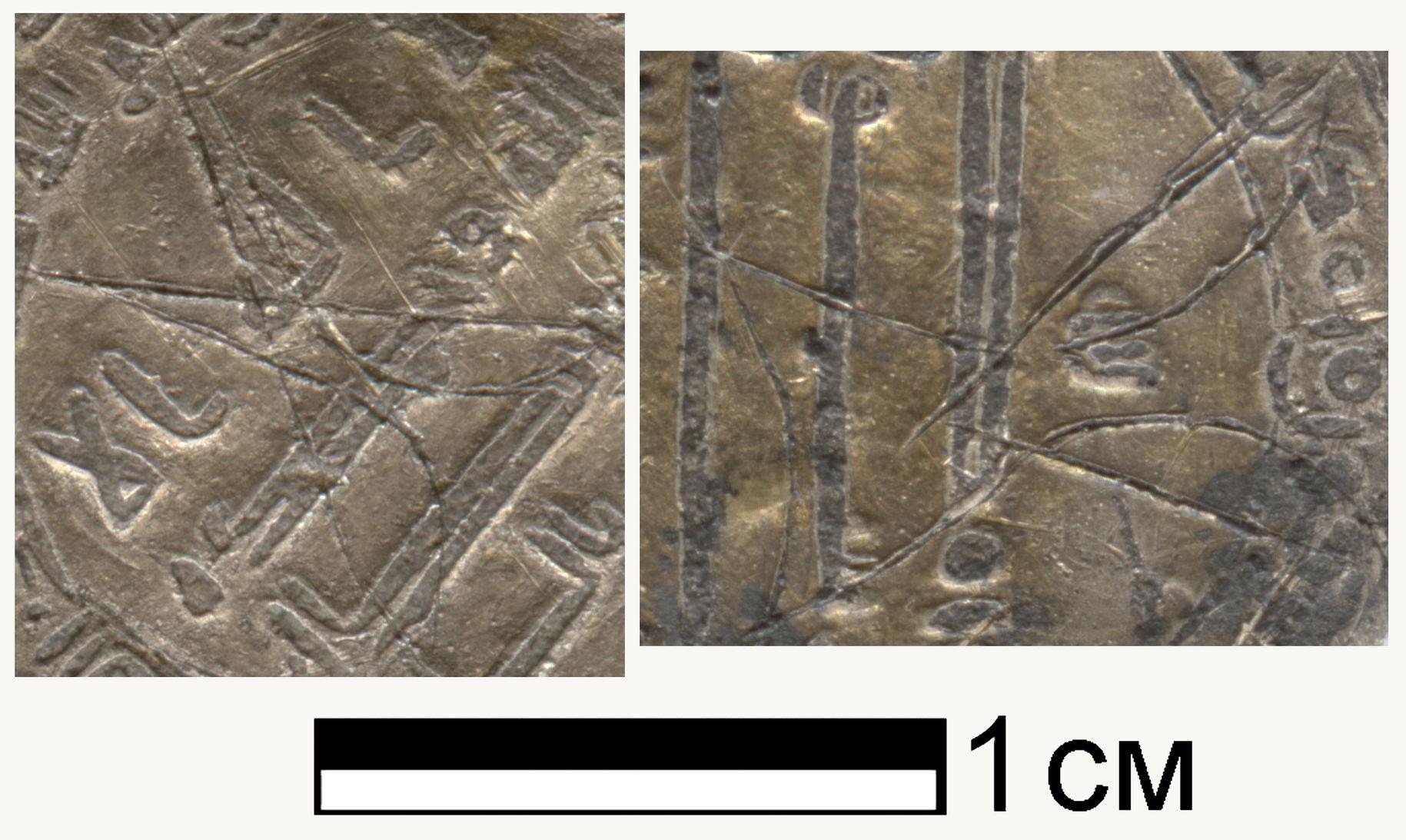 Макрофотографии дирхема с хорошо различимым слоем позолоты и прочерченных поверх него граффити. Фото С.А. Стефутина на стереомикроскопе «CarlZeissStemi 2000C»