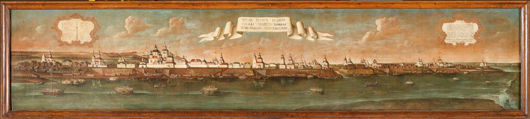 Устюг Великий. Панорама города от реки Сухоны. Березин В. К. 1795 г.