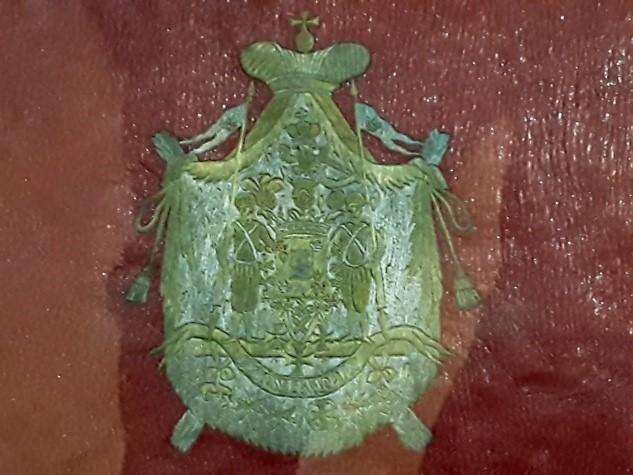 Фрагмент портфеля. Герб графа Потёмкина-Таврического, имеющего титул Римской Империи князя