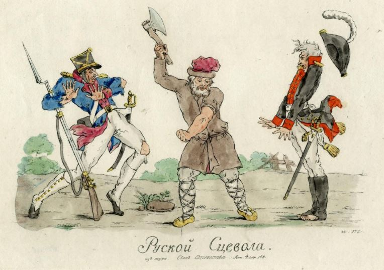 Русский Сцевола, Теребенев Иван Иванович. 1812 г.