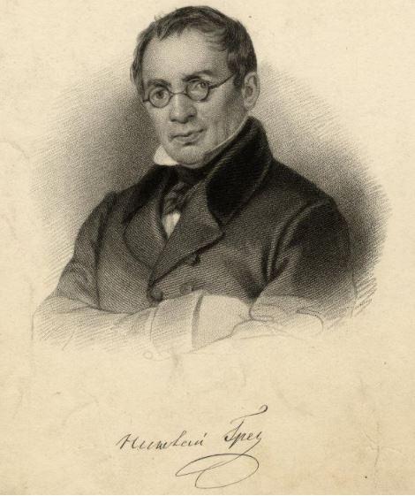 Греч Николай Иванович (1787-1867). 1830-е