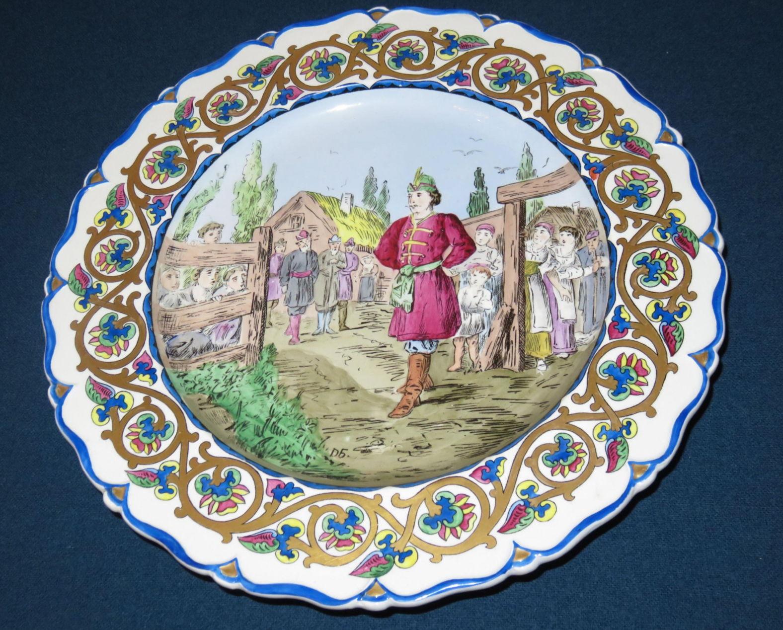 Тарелка «Былина Чурила Пленкович» Заводы М.С. Кузнецова. 1870-е-1889гг.