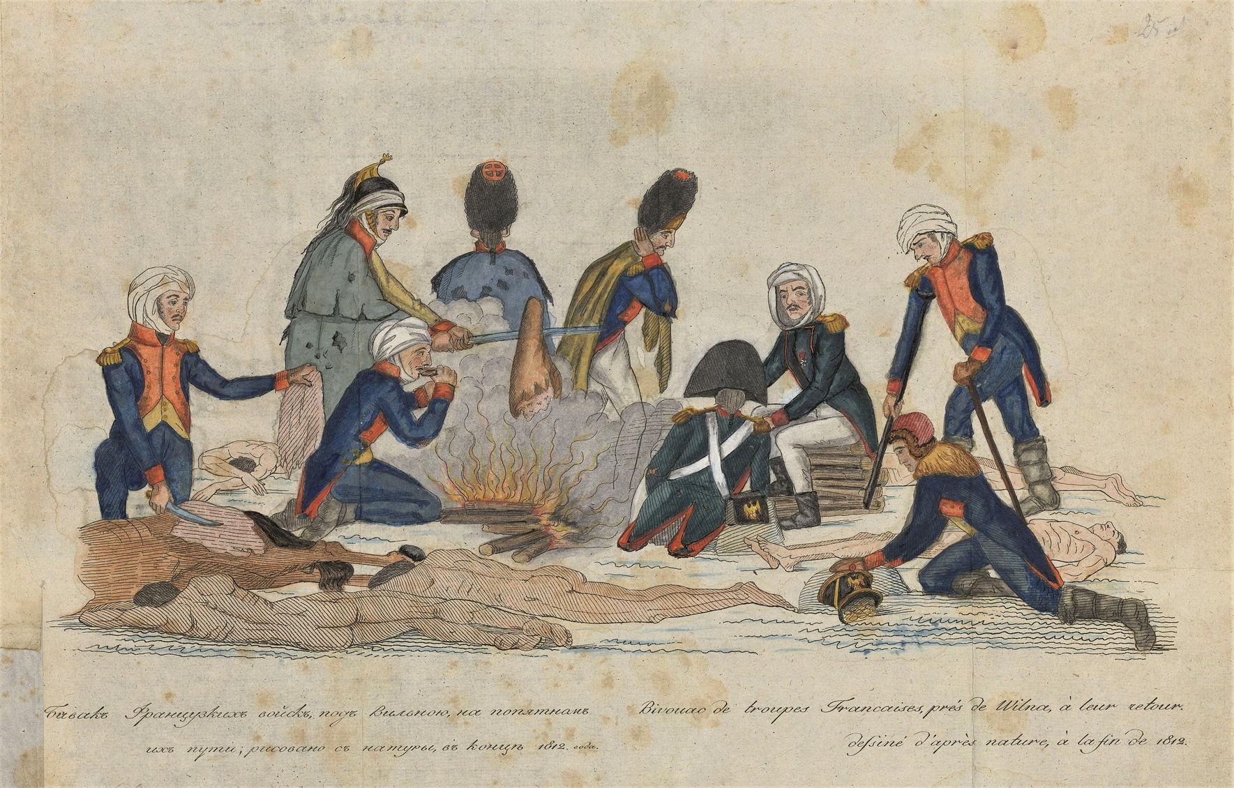 Михаил Богучаров Бивуак французских войск под Вильною, на попятном их пути. 1813 г. Бумага, гравюра раскрашенная