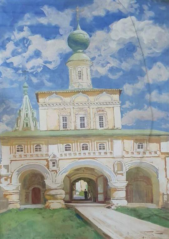 Святые ворота в Архангельском монастыре в Великом Устюге. Маковский А. 1912 г.