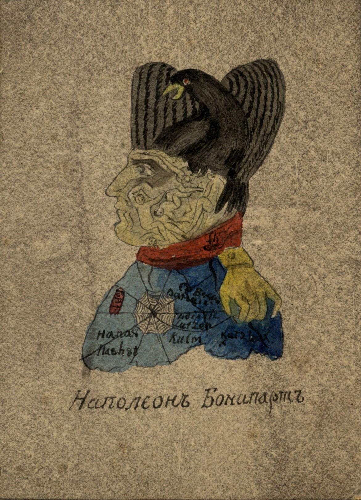 """Теребенев с гравюры И. Фольца Лист """"Наполеон Бонапарт"""" из альбома """" Подарок детям в память 1812 года». 1814 г. Бумага, акварель"""