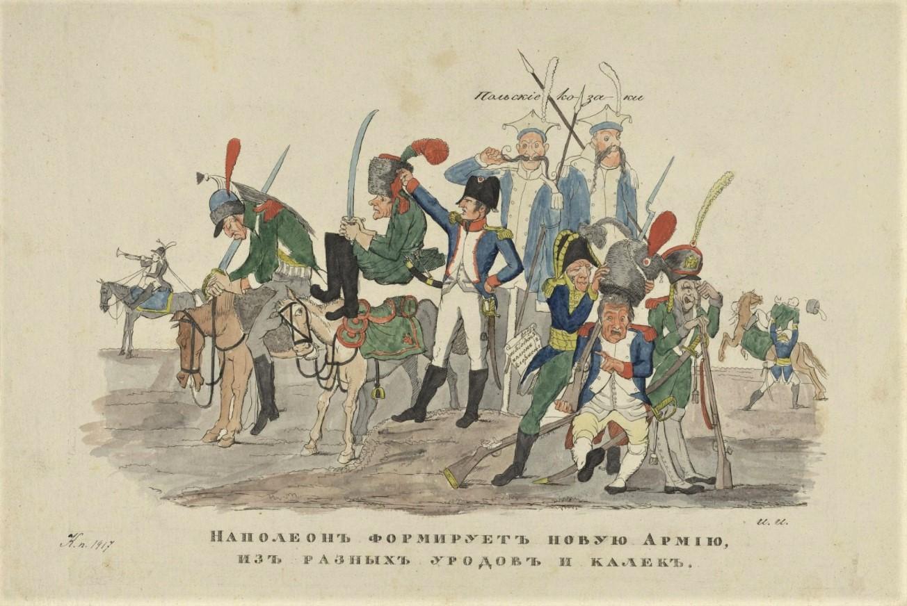Иван Алексеевич Иванов Наполеон формирует новую армию из разных уродов и калек.1813 г. Бумага, гравюра раскрашенная