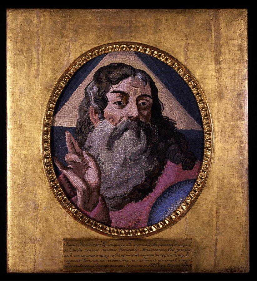 Бог Отец. Мозаика. Мастерская Ломоносова. Мастерская М.В. Ломоносова. XVIII в. (1756-1757)