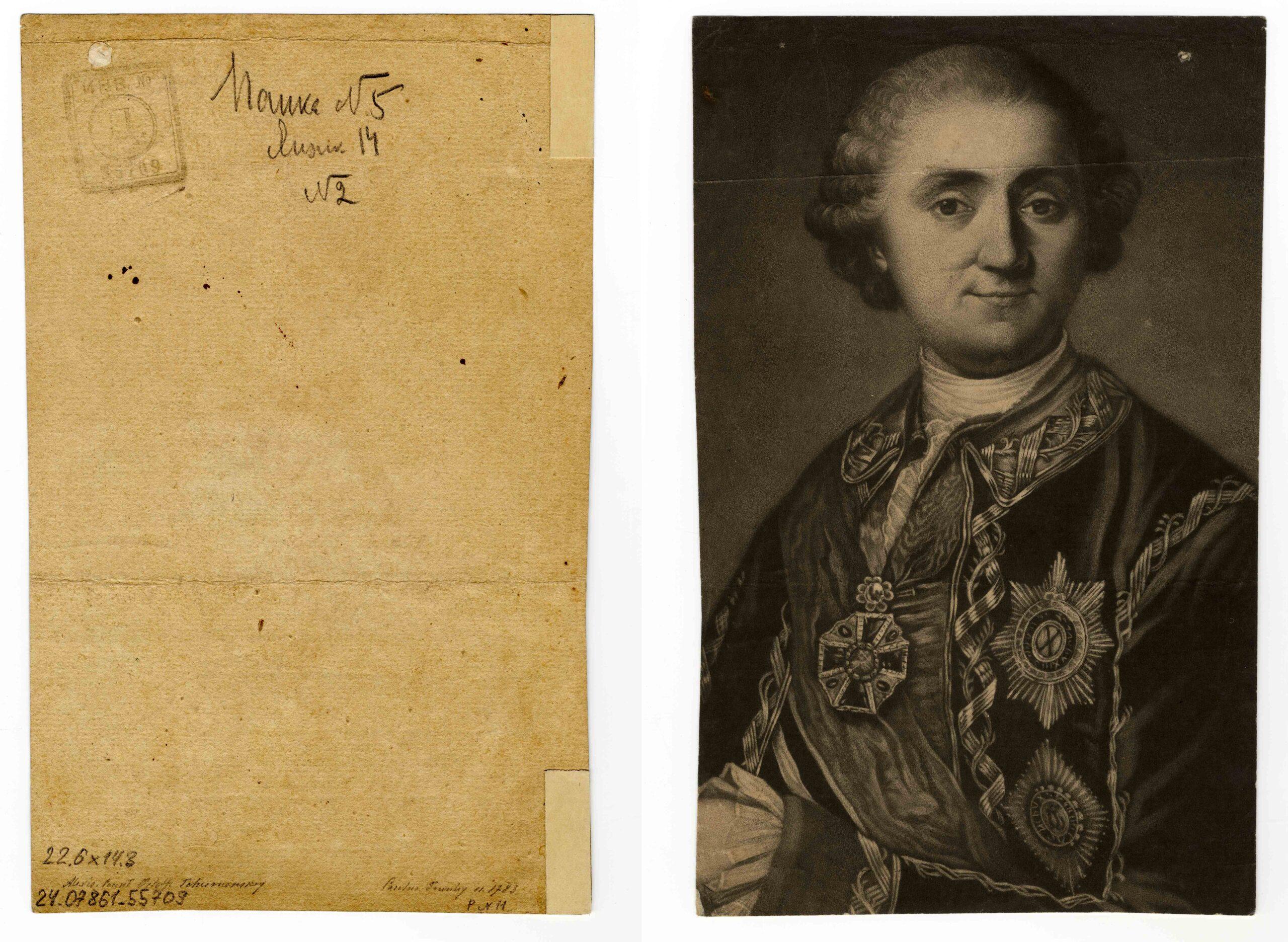 Тоунлей К., Лондини. Орлов-Чесменский Алексей Григорьевич (1734-1808). 1783 г. Гравюра. ГИМ