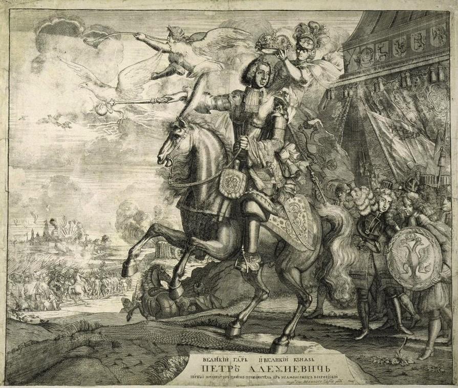 Петр I, конный портрет. Пикарт. 1707 г.